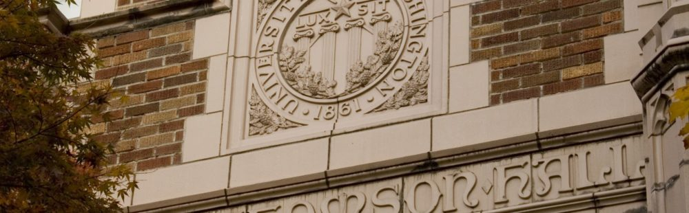 Jackson School of International Studies