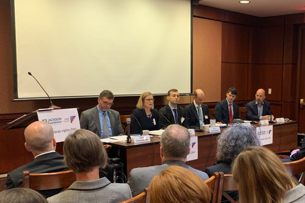 Foundation holds several foreign policy programs in DC 1
